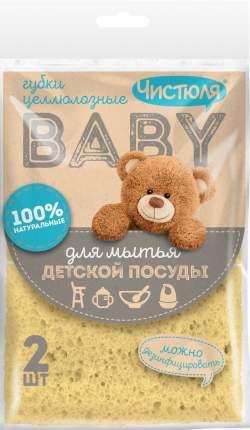 Губки для детской посуды Чистюля baby натуральные 2 шт