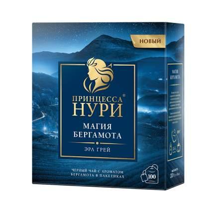 Чай черный Принцесса Нури Магия Бергамота 100 пакетиков