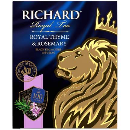 Чай Richard Royal Thyme & Rosemary черный с добавками 100 пакетиков