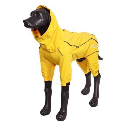 Дождевик для собак Rukka Желтый, 50 см