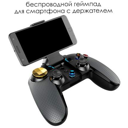 Беспроводной геймпад для смартфона с держателем, черный, VR galaxy VR-PAD-3
