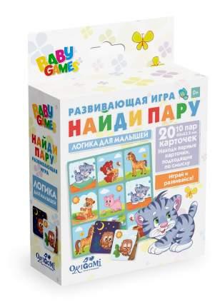 Настольная игра Origami для малышей Найди пару