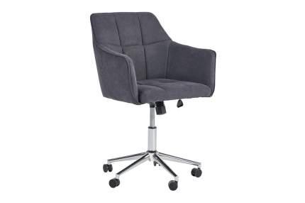 Кресло рабочее Hoff Kamarro