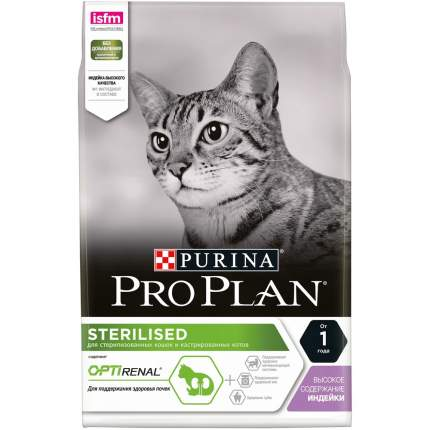 Сухой корм для кошек PRO PLAN Sterilised Optirenal, для стерилизованных, индейка, 3кг