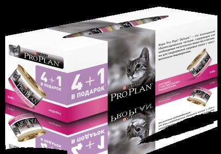 Консервы для кошек PRO PLAN Delicate, индейка, 5шт, 85г