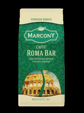 Кофе в зернах Marcony Espresso Horeca Caffe Roma Bar 250г