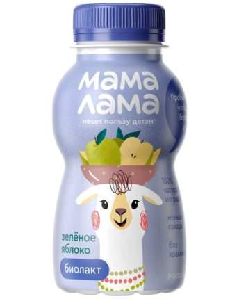 Напиток Мама Лама кисломолочный Биолакт с зеленым яблоком 2.5% 200 г