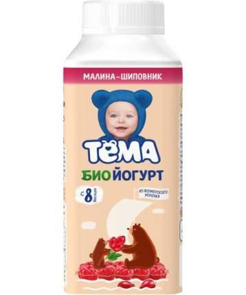 Биойгурт Тема детям с 8 месяцев шиповник малина 2.8% 210 г