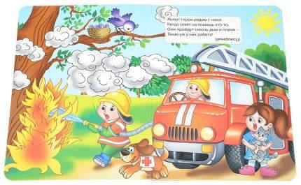 Картонка, Профессии (пожарный)