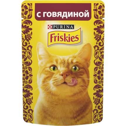 Влажный корм для кошек Friskies, c говядиной в подливе, 85г