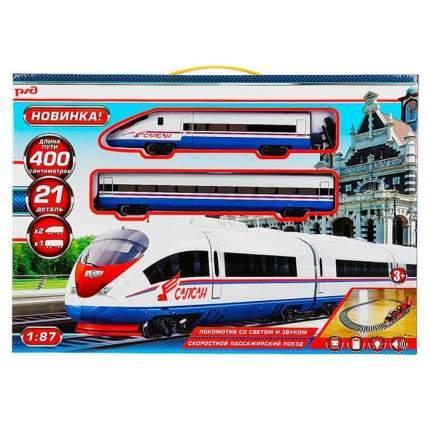 Железная дорога Играем вместе РЖД Скоростной пассажирский поезд Сапсан, 400 см