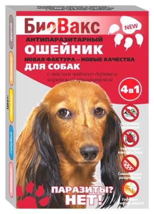Ошейник для собак против блох, власоедов, клещей БиоВакс в ассортименте, 65 см