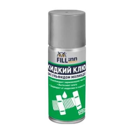 Жидкий ключ с дисульфидом молибдена FILLinn 140 мл аэрозоль FL119