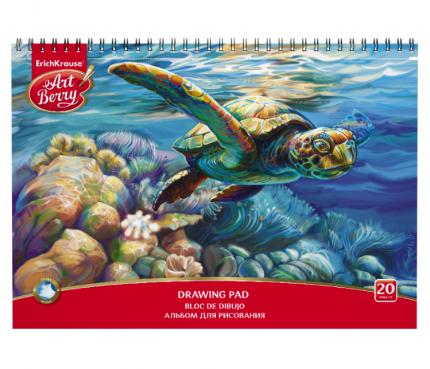 Альбом для рисования на спирали А4 20л ArtBerry Черепаха
