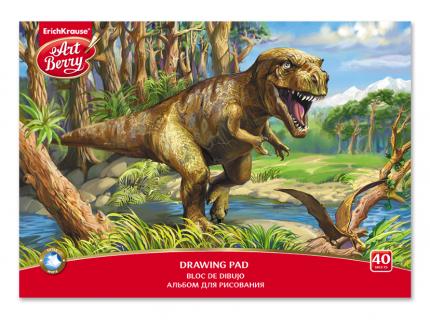 Альбом для рисования А4 40л ArtBerry Эра динозавров, клеевое скрепление