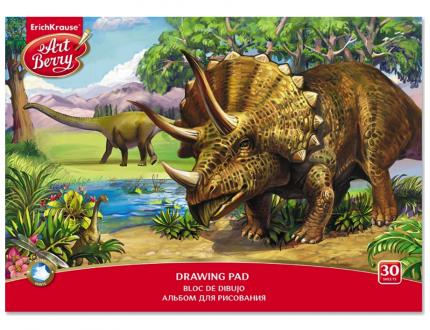 Альбом для рисования А4 30л ArtBerry Эра динозавров, клеевое скрепление