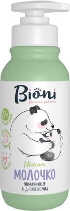 Детское молочко Bioni увлажняющее, 250 мл