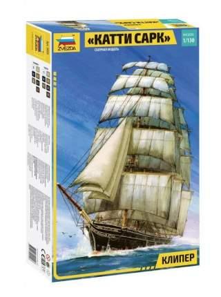 Сборная модель парусного корабля 1/130 Звезда Клипер Катти Сарк 9009