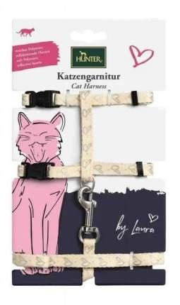 Шлейка для кошек HUNTER by Laura, кремовая, шея 22-33см, грудь 22х46см, 120см