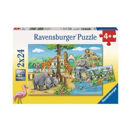 Пазл Ravensburger Добро пожаловать в зоопарк, 2х24 детали