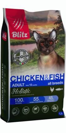 Сухой корм для кошек BLITZ Holistic Adult, низкозерновой, курица и рыба, 1,5кг