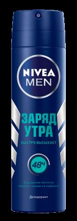 Дезодорант NIVEA Men Заряд утра 150 мл
