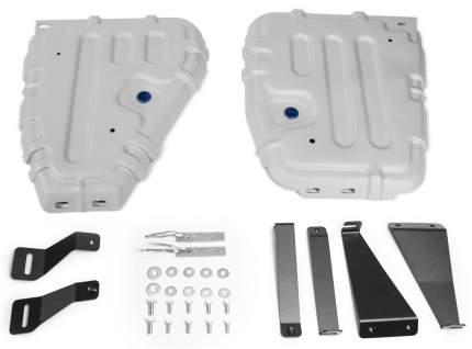 Защита топливного бака Rival Skoda Kodiaq 4WD /Volkswagen Tiguan II 4WD 2 части,