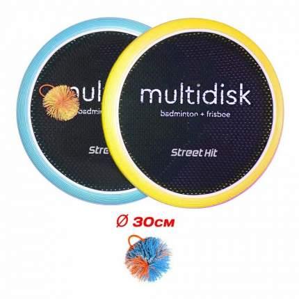 Мультидиски FYLE Mini 30 см, (Бадминтон и Фрисби) желтый и синий Street Hit