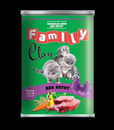 Консервы для котят Clan FAMILY, телятина, 415г