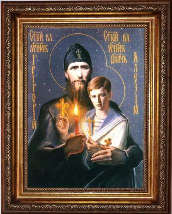 Григорий Распутин с царевичем Алексеем. Икона Николая Гурьянова. Икона на холсте.