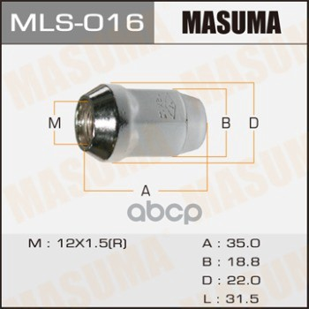 Гайка MASUMA MLS-016