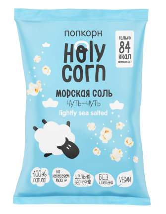 Попкорн Holy Corn Морская соль 3 шт 60 г