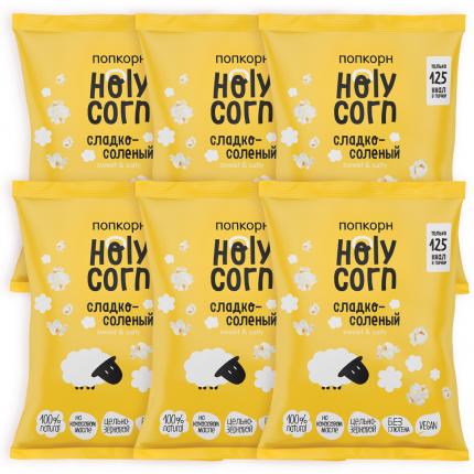 Попкорн Holy Corn Сладко-соленый  6 шт 30 г
