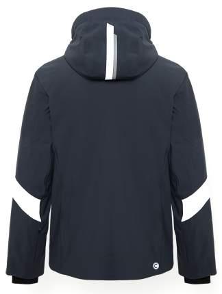 Куртка Горнолыжная Colmar 2020-21 Schuss Blue/Black (Eur:48)