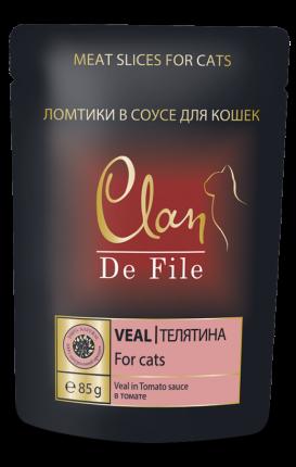 Влажный корм для кошек Clan De File, телятина в томатном соусе, 85г
