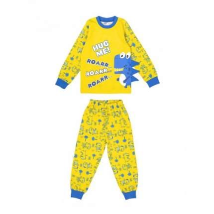 Пижама для мальчиков Bonito kids, цв. желтый, р-р 116