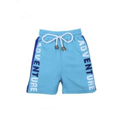 Шорты для мальчиков для мальчиков Bonito kids, цв. голубой, р-р 98