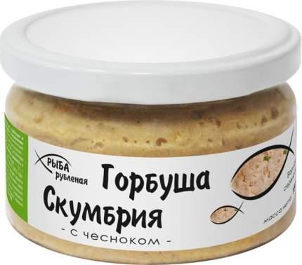 Горбуша-скумбрия рубленная с чесноком 180 г ст/б ооо европром россия