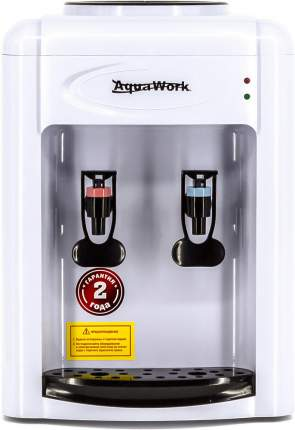 Кулер для воды Aqua Work 0.7TDR White/Black
