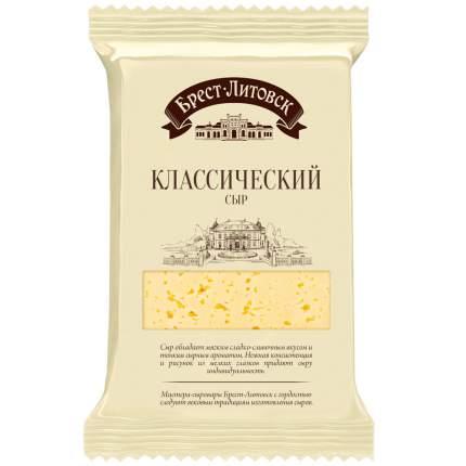 Сыр Брест-Литовск голландский полутвердый 45% 200 г