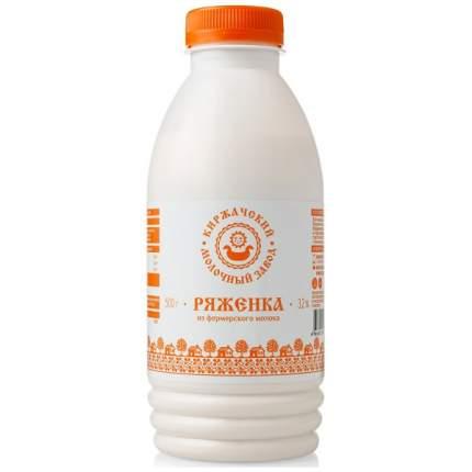 Ряженка Киржачский 3.2% 500 г
