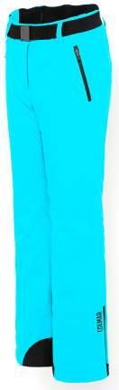 Брюки Горнолыжные Colmar 2020-21 Recicled Bay Blue (Eur:46)