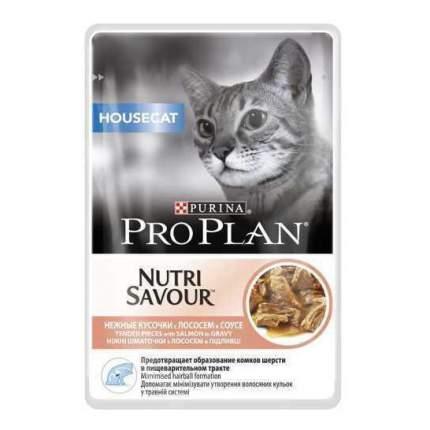 Влажный корм для кошек PRO PLAN Nutri Savour Housecat, рыба, 24шт, 85г