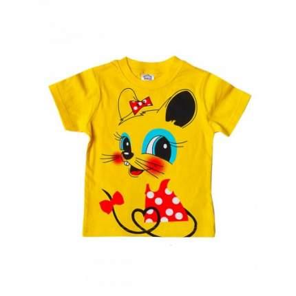 Футболка для девочек Bonito kids, цв. желтый, р-р 86