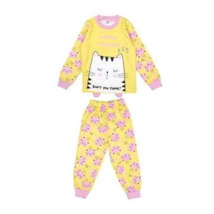 Пижама для девочек Bonito kids, цв. лимонный, р-р 104