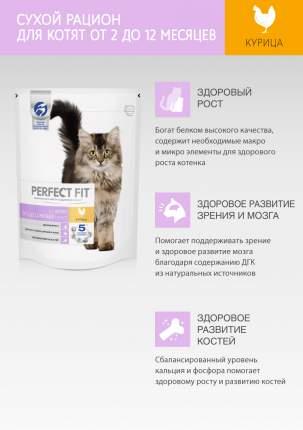 Сухой корм для котят Perfect Fit Junior, курица, 0,65кг