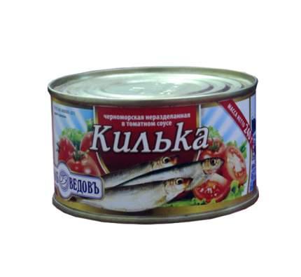 Килька Рыбоедов черноморская неразделанная в томатном соусе 240 г
