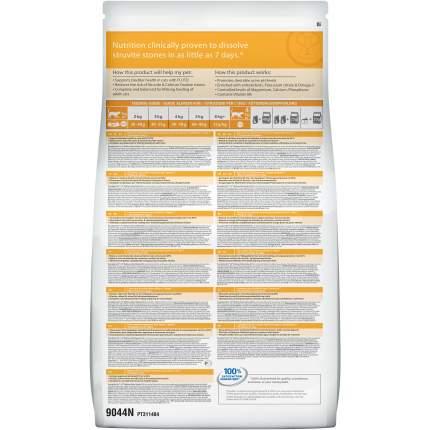 Сухой корм для кошек Hill's Prescription Diet Urinary Care, профилактика МКБ, курица, 10кг