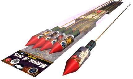 Ракета Легенда Млечный путь А2056 5 шт.