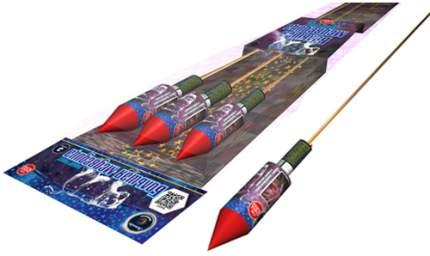 Ракета Легенда Большая медведица А2055 3 шт.